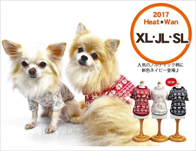 インナーノルディックTシャツ XL/JL/SL