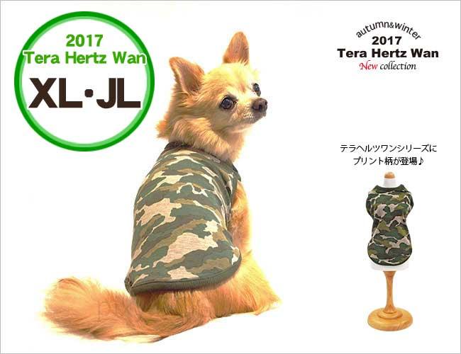 迷彩タンク XL/JL