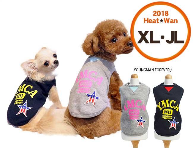 YMCAタンク XL/JL