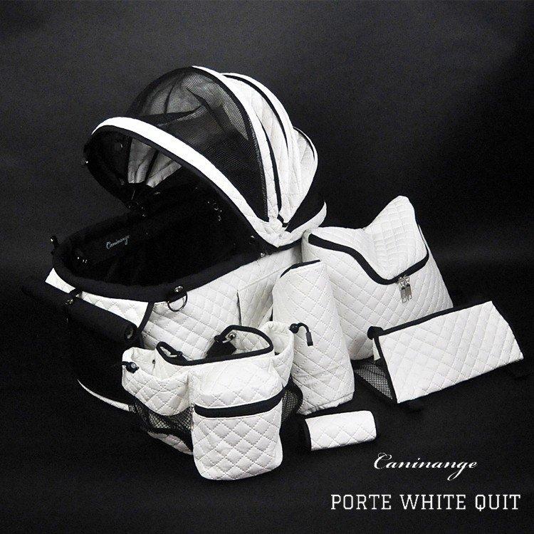 シャンアンジェ 天使のカート ポルテ ホワイトキルト(バッグのみ)