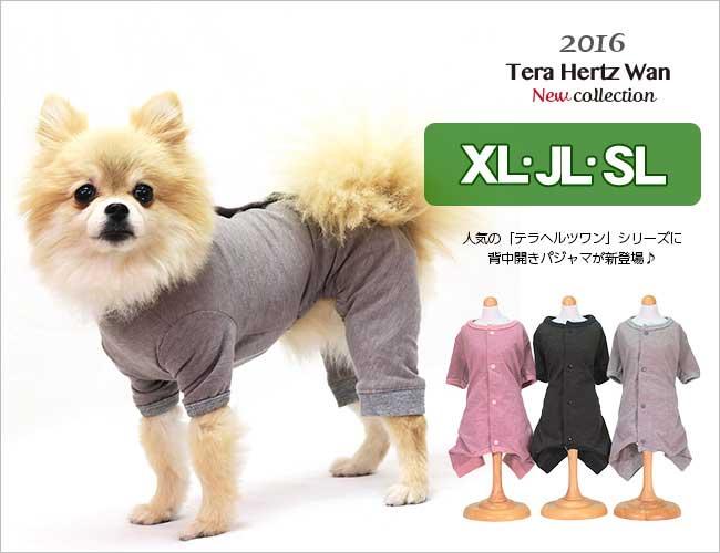 背中開きパジャマ XL/JL/SL
