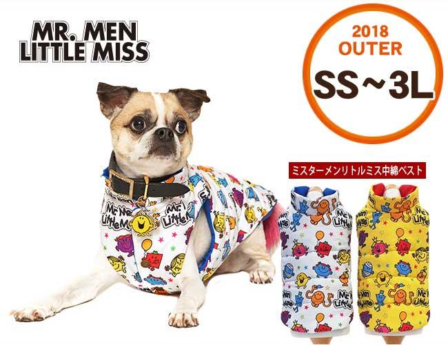 MR.MEN LITTLE MISSシリーズ ミスターメンリトルミス中綿ベスト