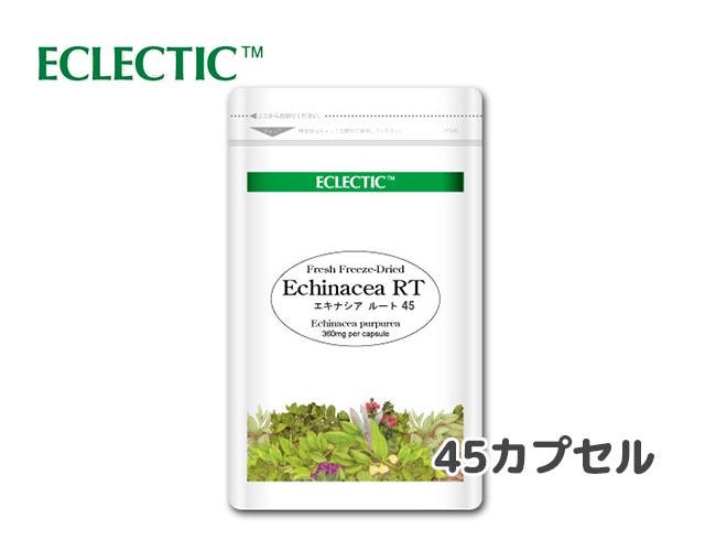 エキナシア(エキナセア) RT FFD45 Ecoパック 360mg x 45カプセル エクレクティック