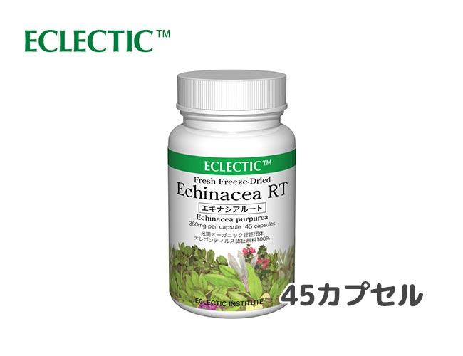 エキナシア(エキナセア) RT FFD45 360mg x 45カプセル エクレクティック