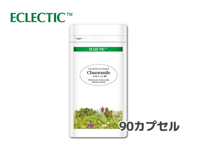 カモミール(カミツレ、ジャーマンカモミール) FFD Ecoパック 200mg × 90カプセル エクレクティック
