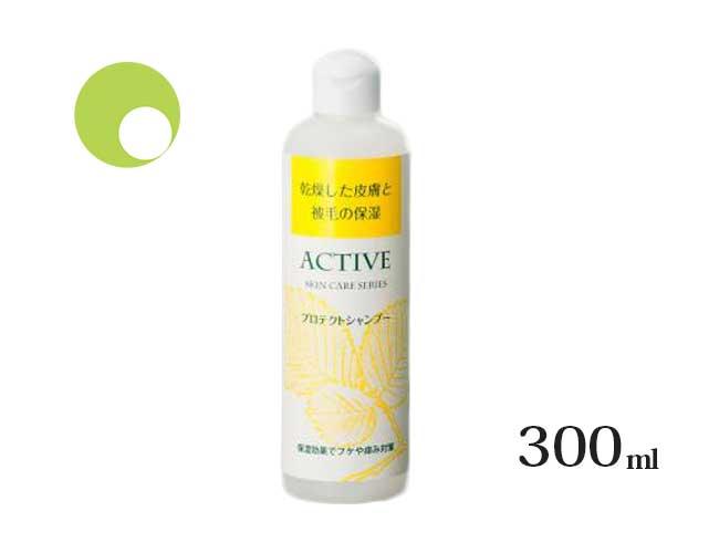 アジル株式会社 プロテクトシャンプー 300ml