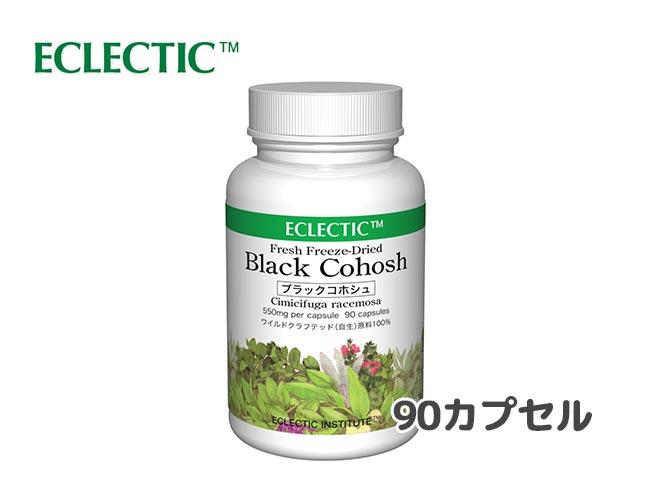 ブラックコホシュ(アメリカショウマ) FFD 550mg × 90カプセル エクレクティック