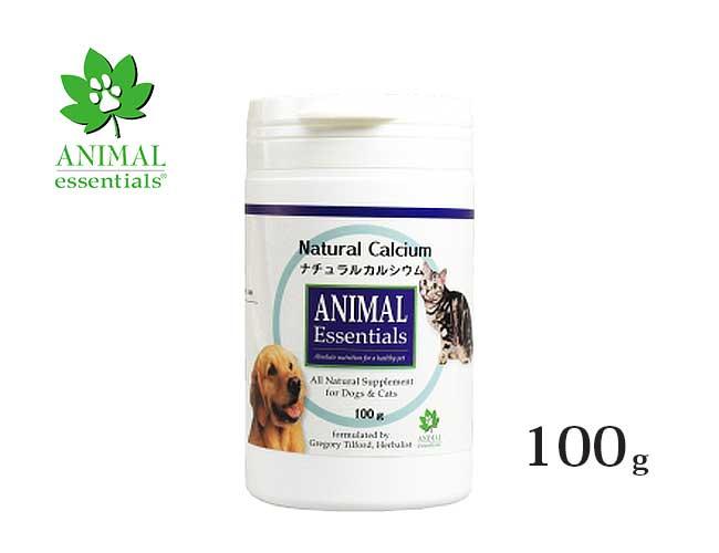 アニマルエッセンシャルズ ナチュラルカルシウム 100g
