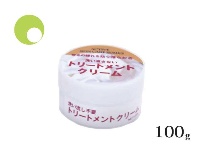 アジル株式会社 洗い流さないトリートメントクリーム 100g