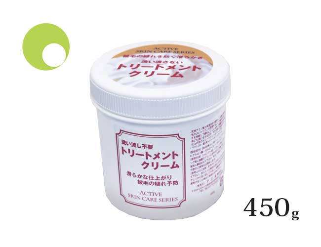 アジル株式会社 洗い流さないトリートメントクリーム 450g