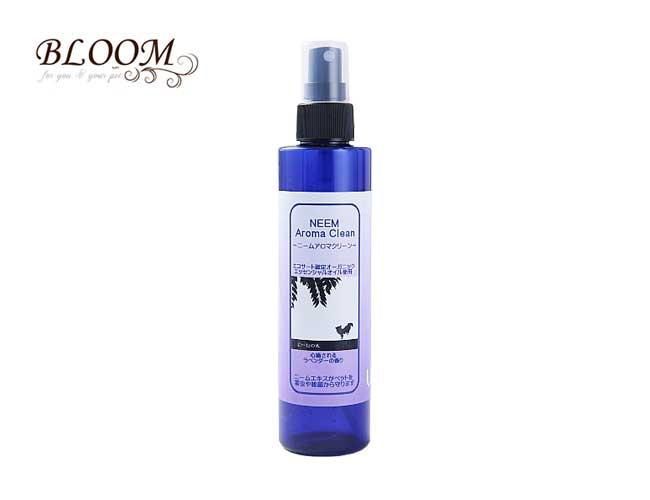BLOOM(ブルーム) ニームアロマクリーン 心癒されるラベンダーの香り 200ml
