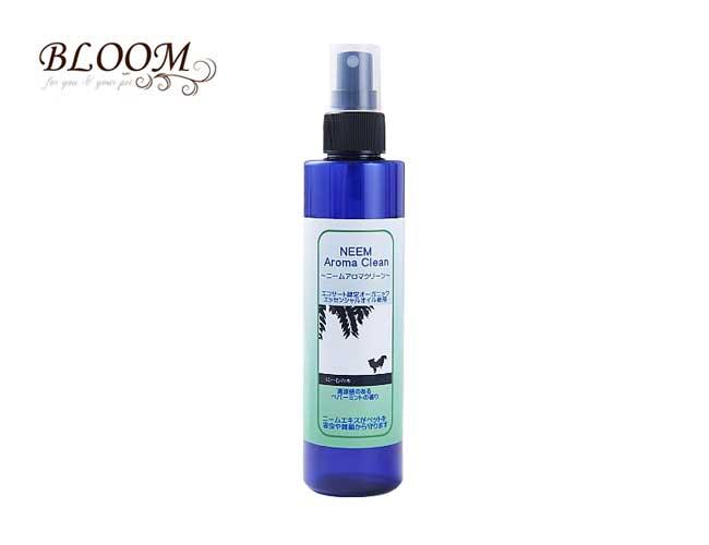 BLOOM(ブルーム) ニームアロマクリーン 清涼感のあるペパーミントの香り 200ml
