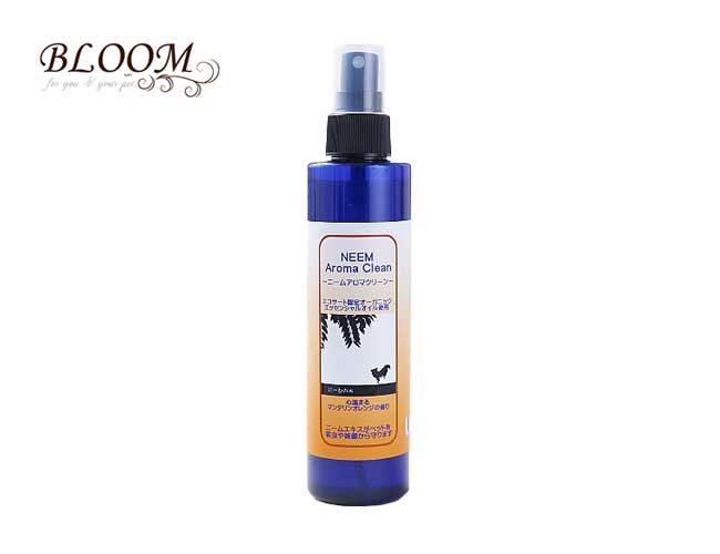 BLOOM(ブルーム) ニームアロマクリーン 心温まるマンダリンオレンジの香り 200ml