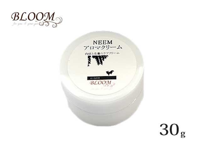 BLOOM(ブルーム) ニームアロマクリーム 30g
