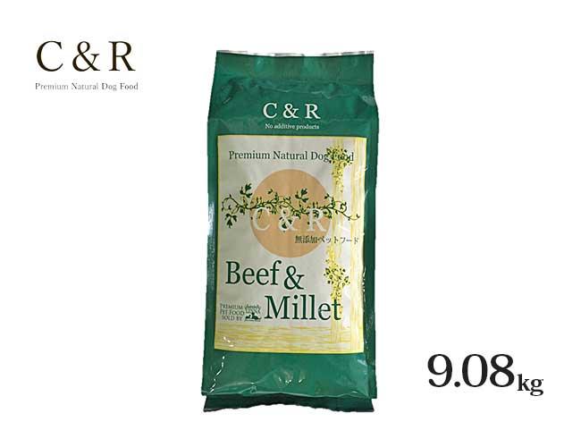 C&R ビーフ&ミレット 9.08kg 20pound