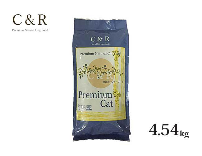 C&R プレミアムキャット 4.54kg 10pound