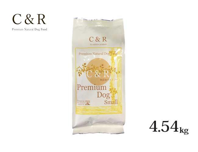 C&R プレミアム・ドッグ(小粒) 4.54kg 10pound