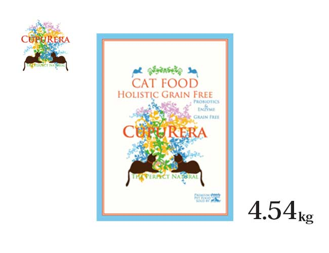 CUPURERA(クプレラ) ホリスティックグレインフリー キャットフード 4.54kg 10pound