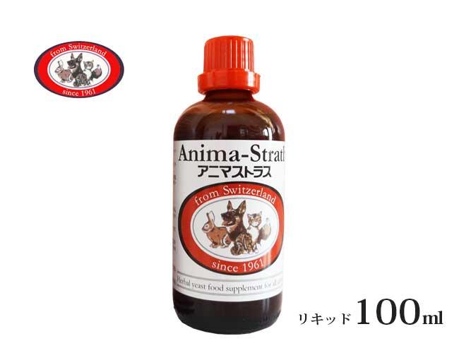 日本ビーエフ株式会社 アニマストラス リキッド100