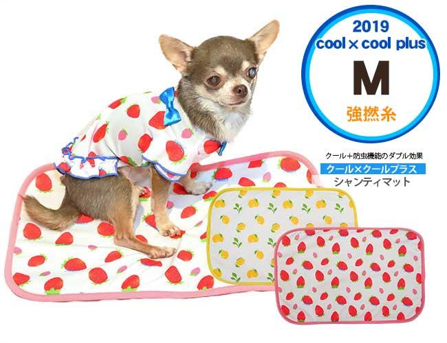 シャンティマット Mサイズ 【5月末~6月初旬頃入荷予定】
