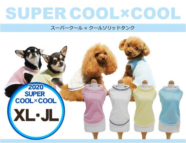 クークチュール スーパークールクール 2020年 夏物 ソリッドタンク XL/JL