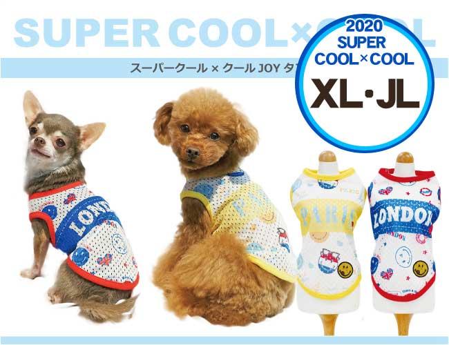 クークチュール スーパークールクール 2020年 夏物 JOYタンク XL/JL