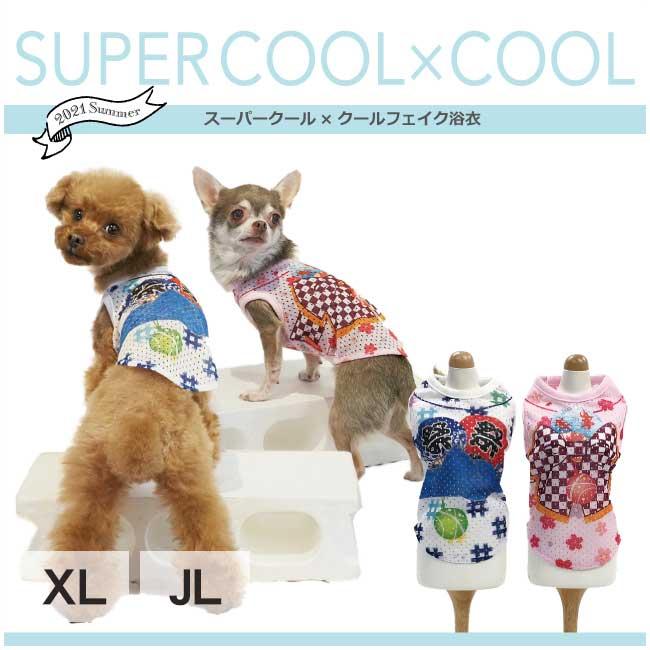 クークチュール 夏物 2021 フェイク浴衣 XL/JL